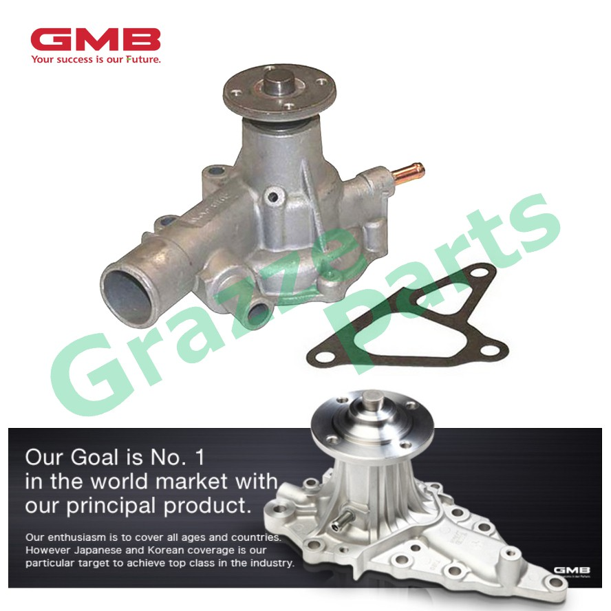 GMB Engine Water Pump GWT-30A for Toyota Corolla KE70 DX Small