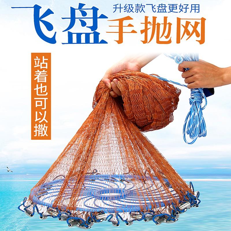 Big Hand Cast Red Fish Net (Plastic Cast Ring) Very Durable & Strong   Jala Ikan Besar Net Merah Tahan Lasak & Kuat,