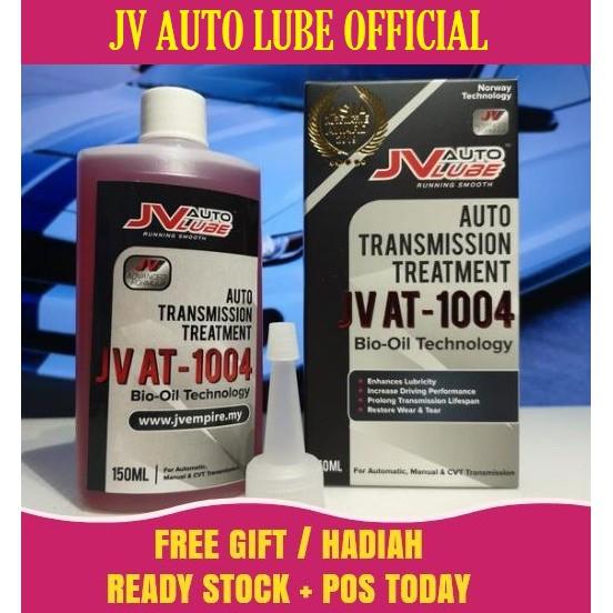 JV AUTO LUBE TRANSMISSION TREATMENT