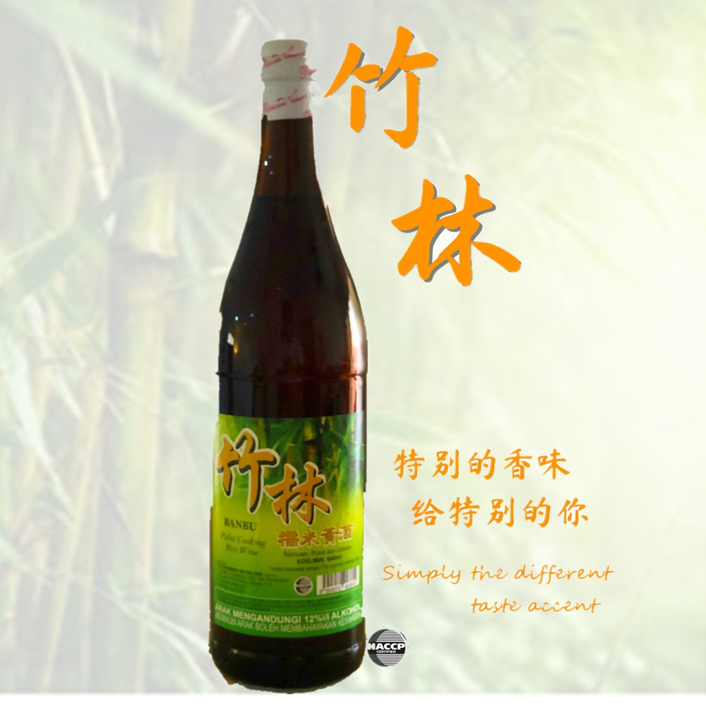 Banbu Glutinous Cooking Rice Wine