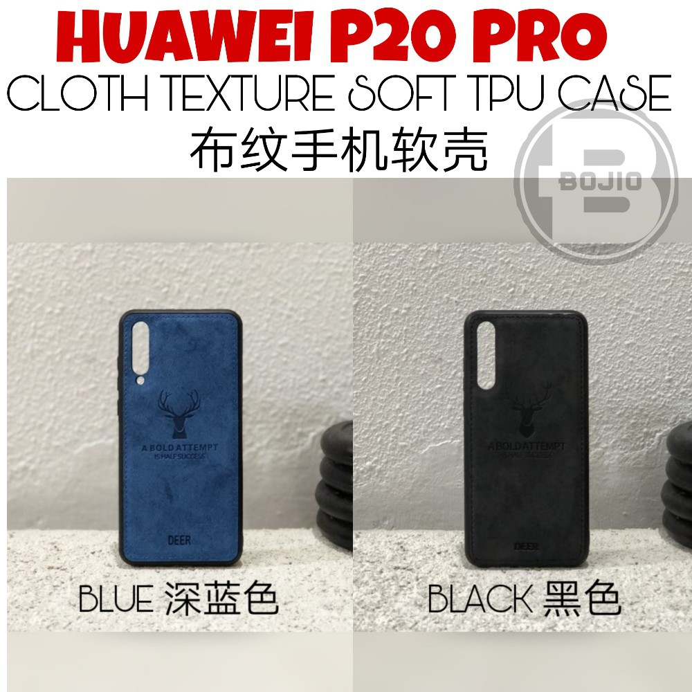 Huawei Nova 2i case cloth texture Soft TPU back case Nova 2i phone case | Shopee Malaysia