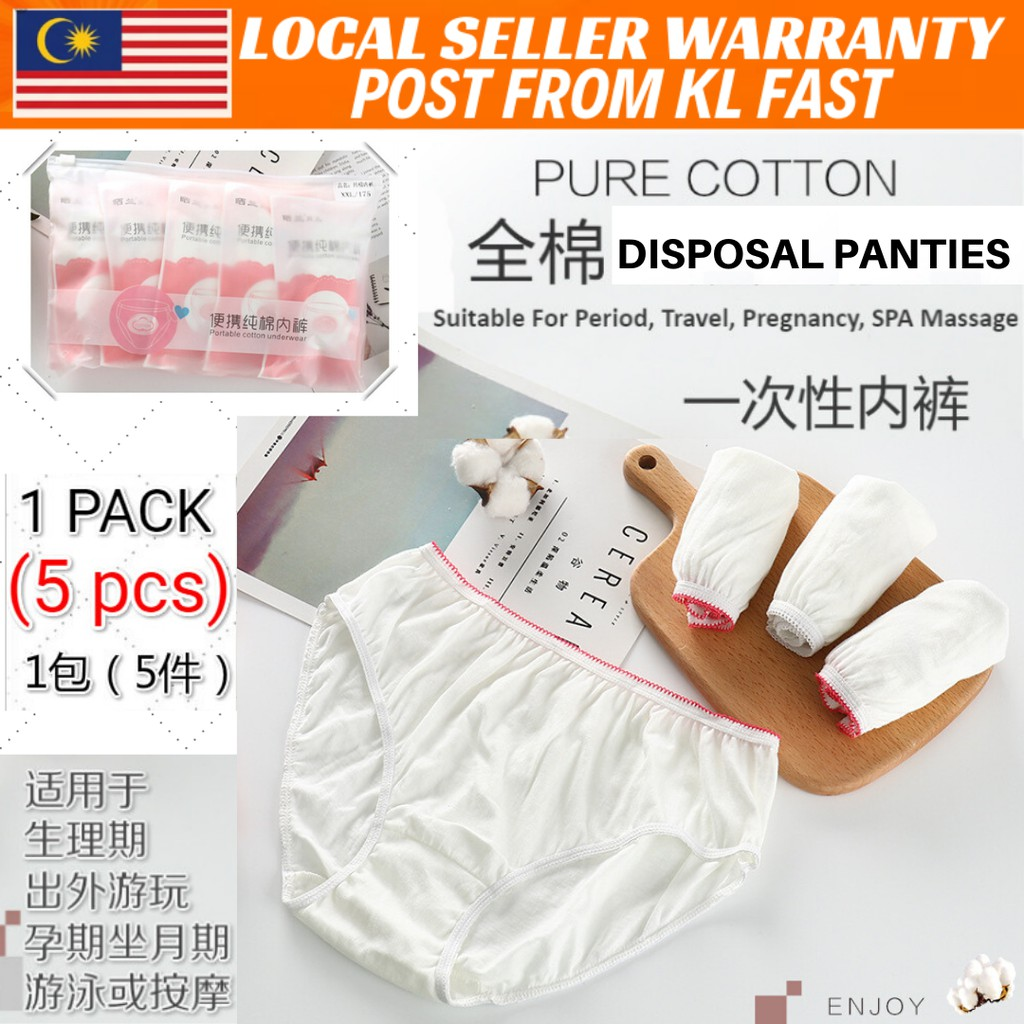 5Pcs Cotton Pregnant Disposable Underwear Panties Briefs Postpartum Underpants