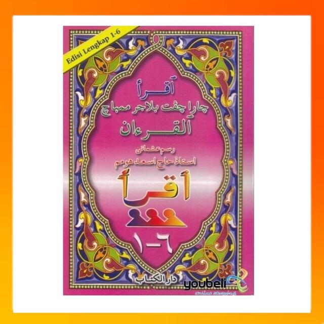 IQRA Edisi Lengkap 1-6 (Free Penunjuk)
