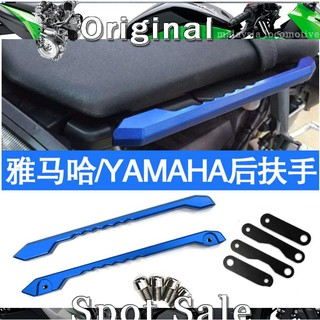 Motorcycle Yamaha YAMAHA MT-09 13-15 Modified handlebar pressure