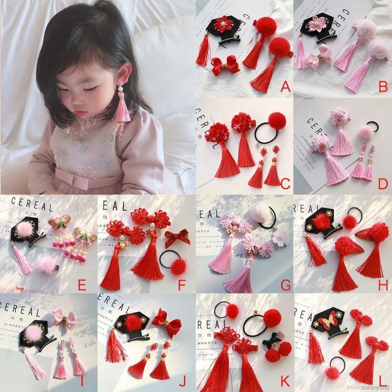 Baby Girl Headwear Gifts Pom Tassel Hair Pin Clip Flower Earring Ring 6pcs//set