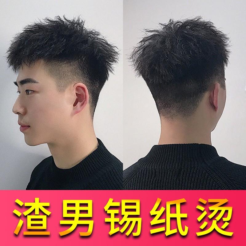 2020 News Men S Wig Overhead Male Korean Version Handsome