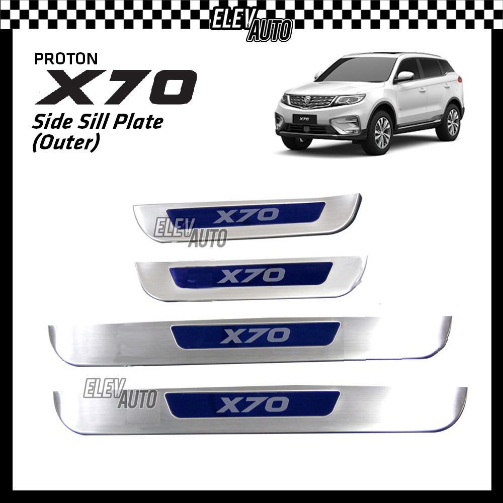 Proton X70 Door Side Sill Step Plate Stainless Steel (Outer)