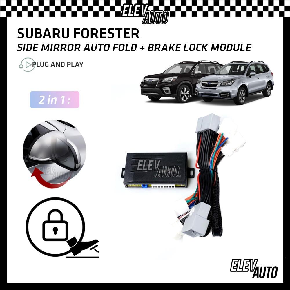 Subaru Forester 2019-2021 Side Mirror Auto Fold & Brake Lock Module (2 in 1)