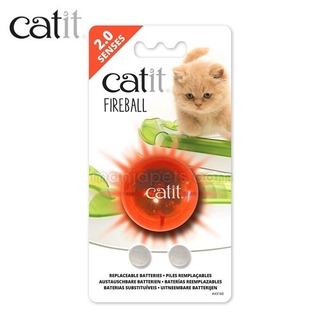 Catit Senses 2 0 Cat Grass Planter Include Seed Vermiculite Shopee Malaysia