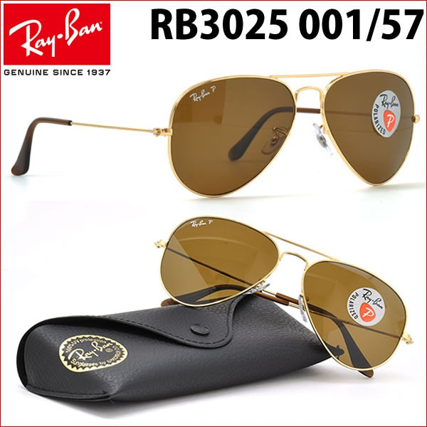 a3212b901fb 100% Original Ray-Ban Aviator RB3025 001 57 Polarized
