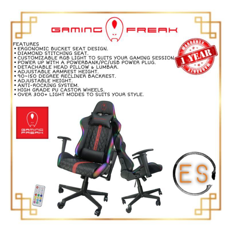 Gaming Freak GF-GCCMT10-BR Cosmic Throne - Professional Gaming Chair