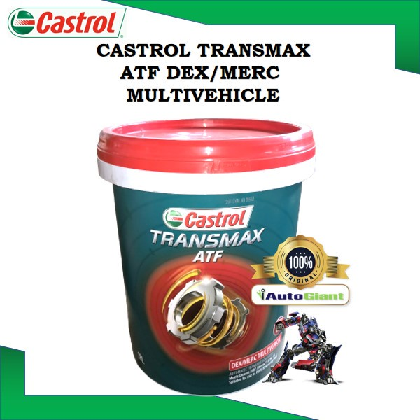 CASTROL TRANSMAX ATF DEX/MERC MULTIVEHICLE  (18 LITER) (100% ORIGINAL)