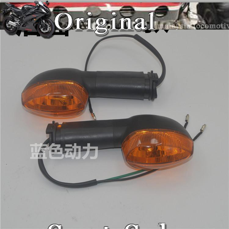 Yamaha YBR125 Custom LED Bar End Amber LED indicator Pair