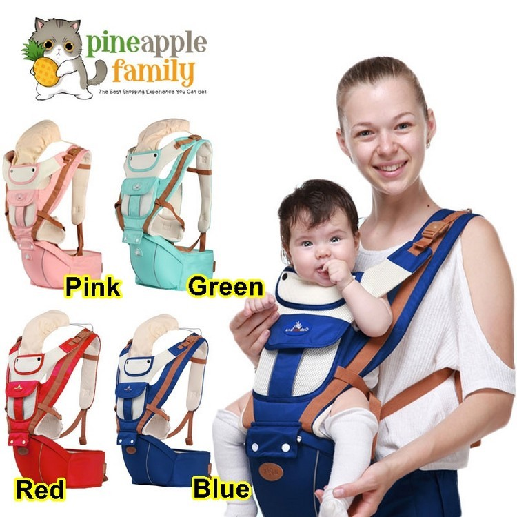 Multi Function Portable Baby Carrier Front Wrap Hipseat Carrier Backpack
