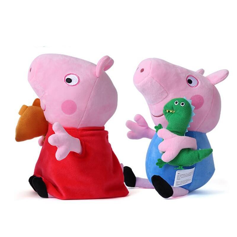 Peppa pig George pepa Pig Family Plush Toys Stuffed Doll Keychain Toys Gifts