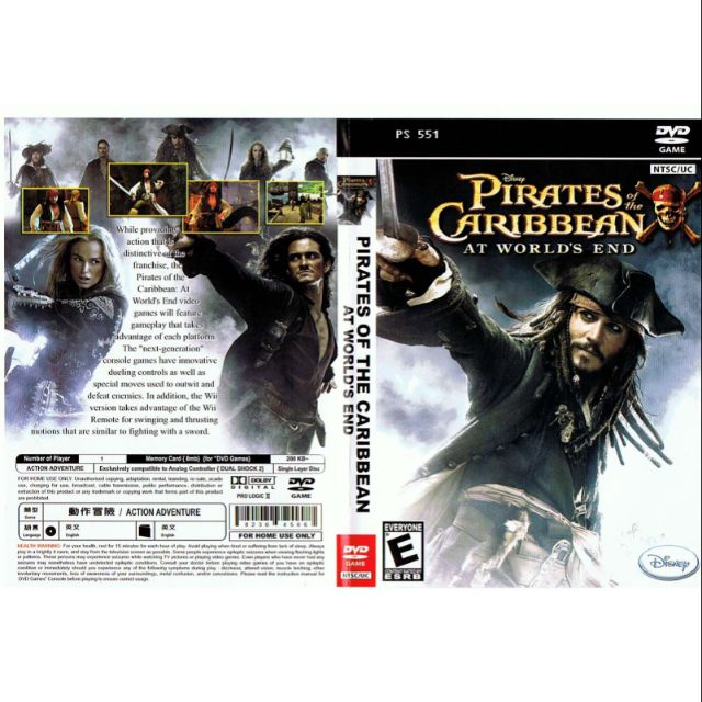PS2 Games Pirate Caribbean At The World End