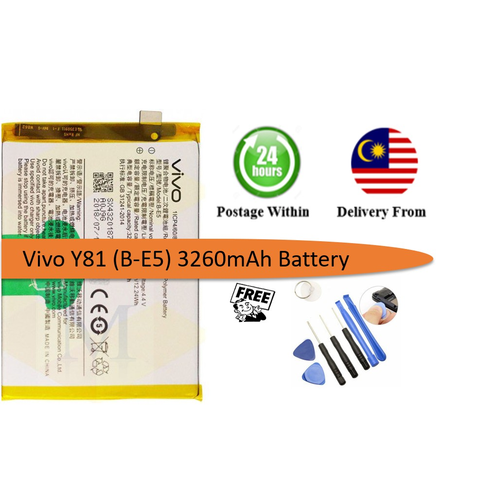 Original Vivo Y81 Battery (B-E5) Battery 3260mAh