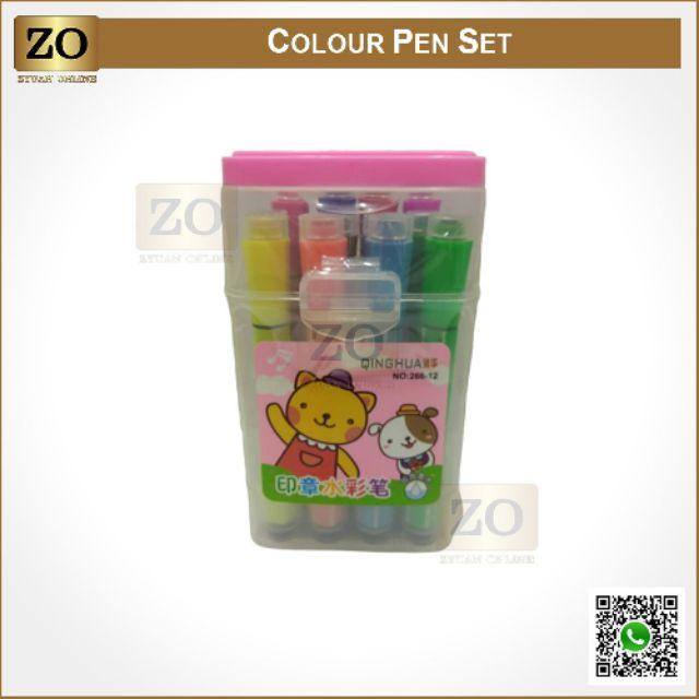Assorted Color Pen Set (12 Colors)