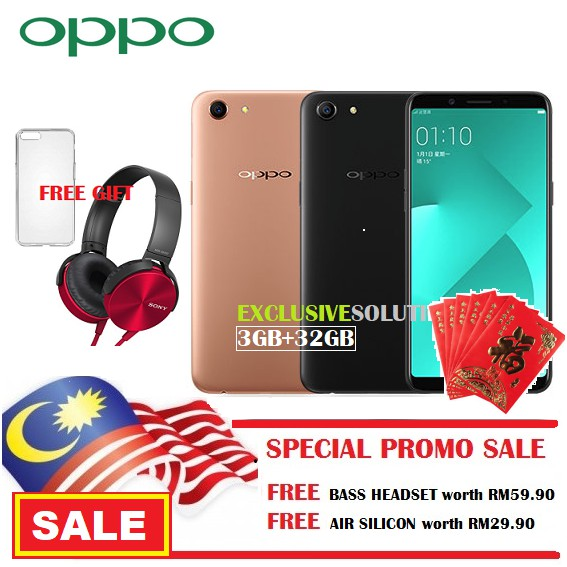 HOT SELLING OPPO A83 (3GB+32GB) - ORIGINAL OPPO PRODUCT