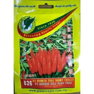 Bayer Seeds Chilli