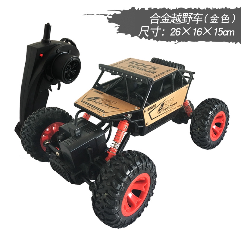 Cross Country 4x4 >> Remote Control Toy Children S Oversized Alloy Cross Country 4x4 Rechargeable Remote Control Car Boy Climbing Toy Racin