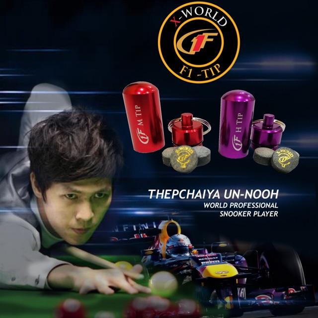 X-world F1 Snooker Cue Tip
