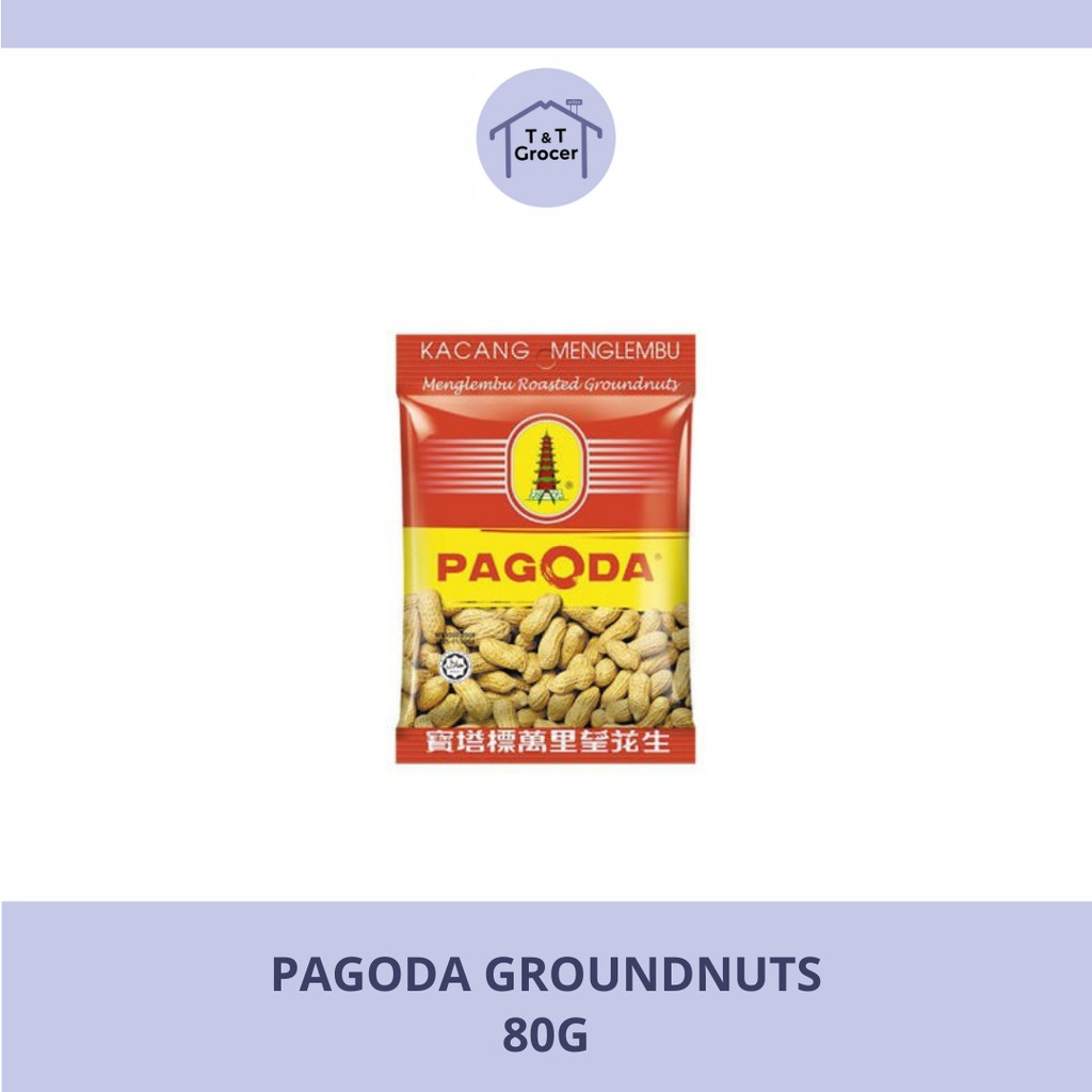Pagoda Groundnuts (80g)