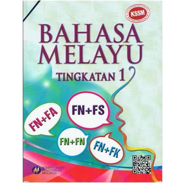 Buku Teks Bahasa Melayu Tingkatan 1 Shopee Malaysia