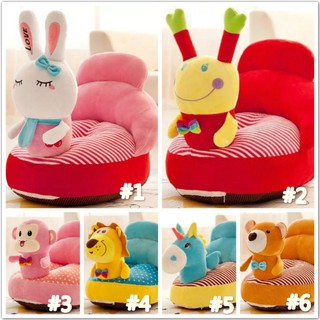 Cute Cartoon Baby Sofa Chair Cushion Baby Support Seat Chair Kids Child Seat