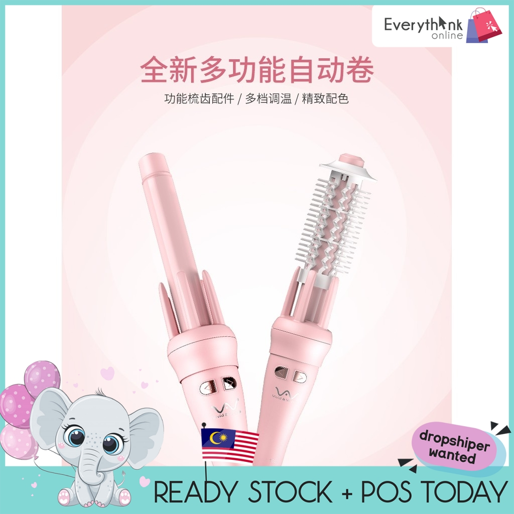 VIVID & VOGUE 3 GENERATION THIRD GEN AUTOMATIC HAIR CURLER CERAMIC CURLING WANDS HAIR CARE HAIR PROTECTION FREE GIFT