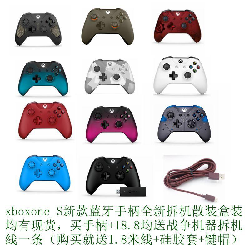 Microsoft xbox one handle xbox one elite version handle XboxOne S Bluetooth  game
