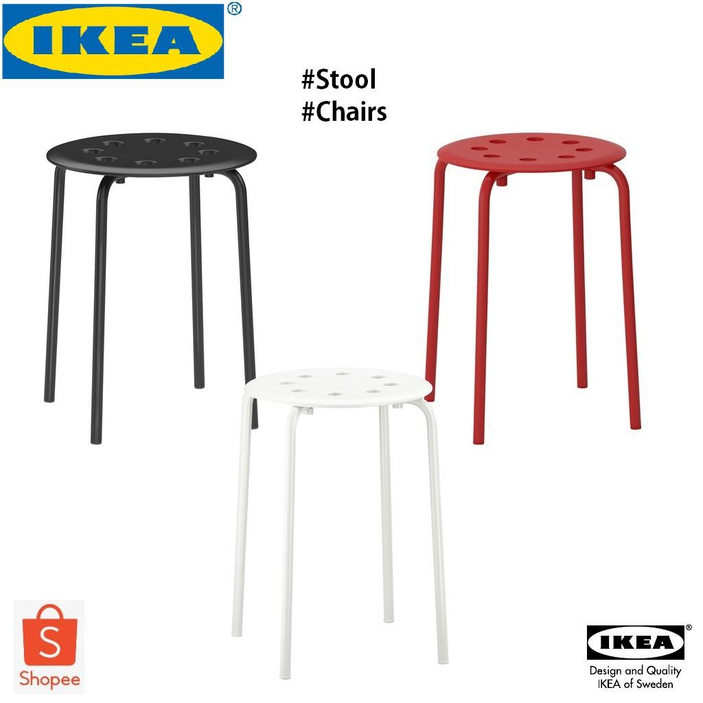 Ikea Marius Stool Chair Black