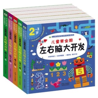 Early childhood education educational toys 2-3-4-5-6-7 ...