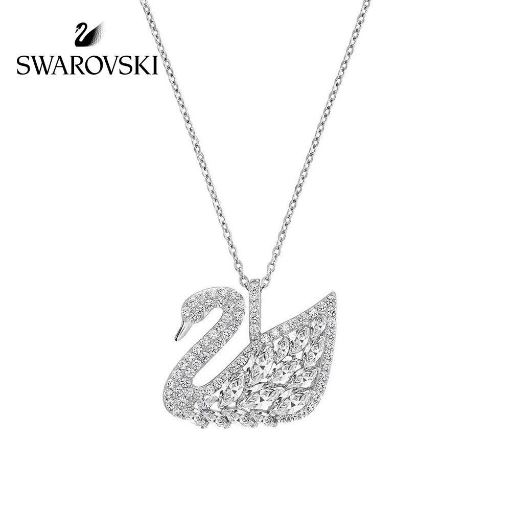 56fca07f67fb50 Swarovski SWAN LAKE female swan pendant new necklace clavicle chain 5169080