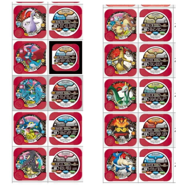 Pokemon Tretta Z2 Hyper Class Set