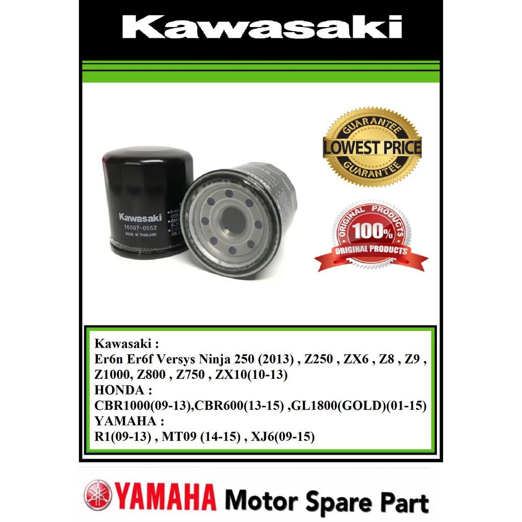 Kawasaki Oil Filter Z800 Z1000 Z900 Er6n Er6f Er6 Ninja 250 Versys Er 650  Zx6r 100% ORIGINAL KAWASAKI
