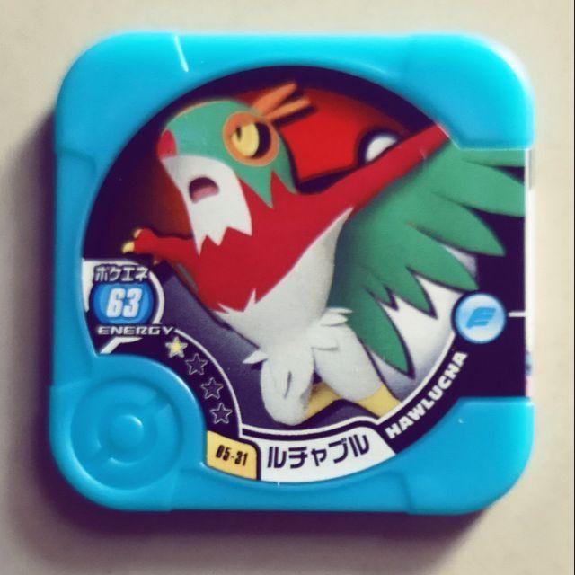 New Pokemon Tretta Hawlucha Original