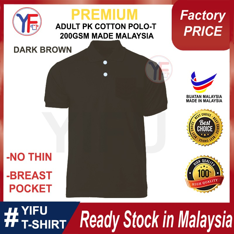 YIFU Adult Unisex  Men Women Polo Tee Plain HoneyComb Cotton Baju Polo Tee HoneyComb Cotton (DARK BROWN)  Borong Price