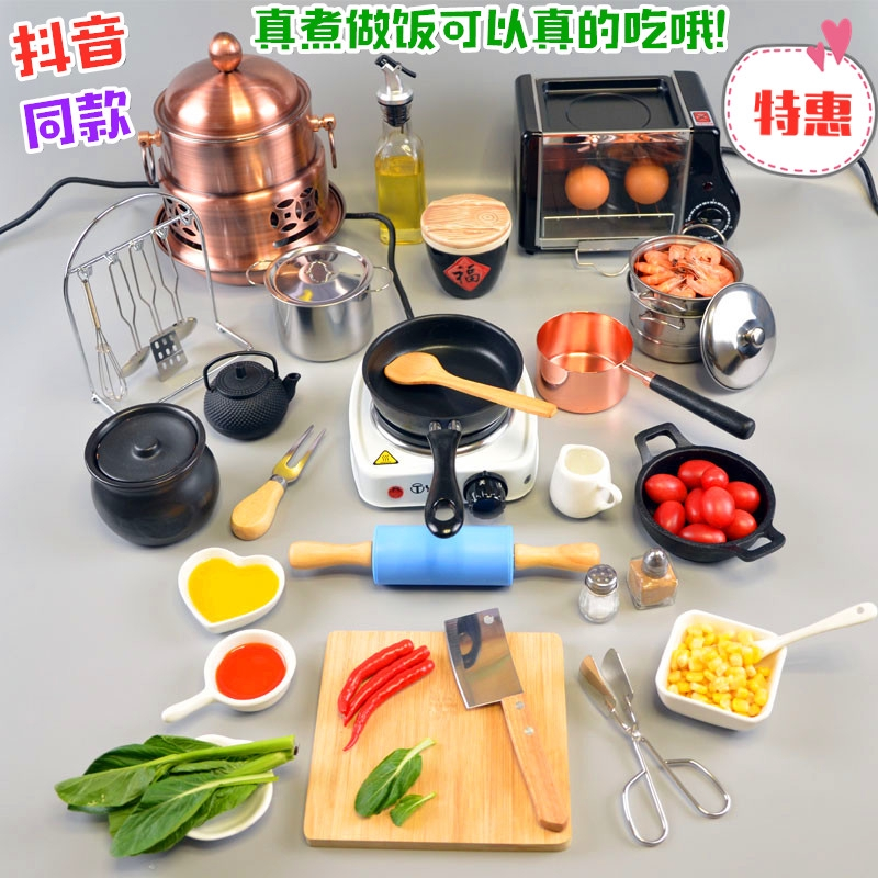 Children S Kitchen Can Cook Creative Children S Mini Food Can Be Really Cooked Cooking Can Eat Toy Kitchen Kitchenware F Shopee Malaysia