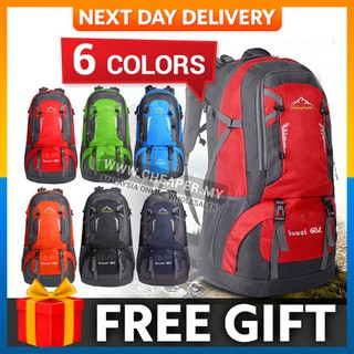 6b95bc2b926a IN STOCK⭐60L Sport Backpack Outdoor Hiking Backpack Athletic Sport ...