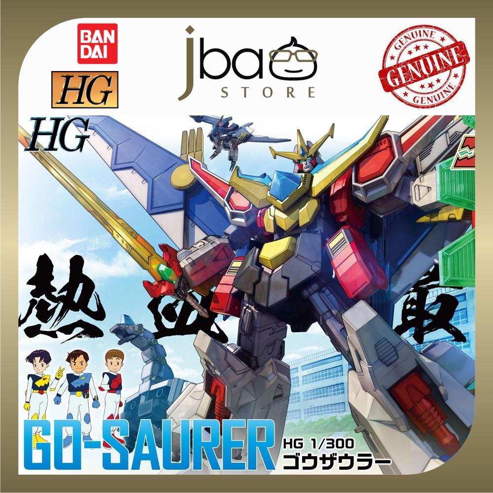Bandai 1/300 HG Go-Saurer Nekketsu Heat Blood Strongest Go Plastic model