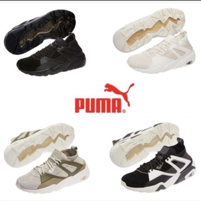 Bts Puma Po Shoes X Malaysia Shopee Core Bogsock Sport BqwrTEwd