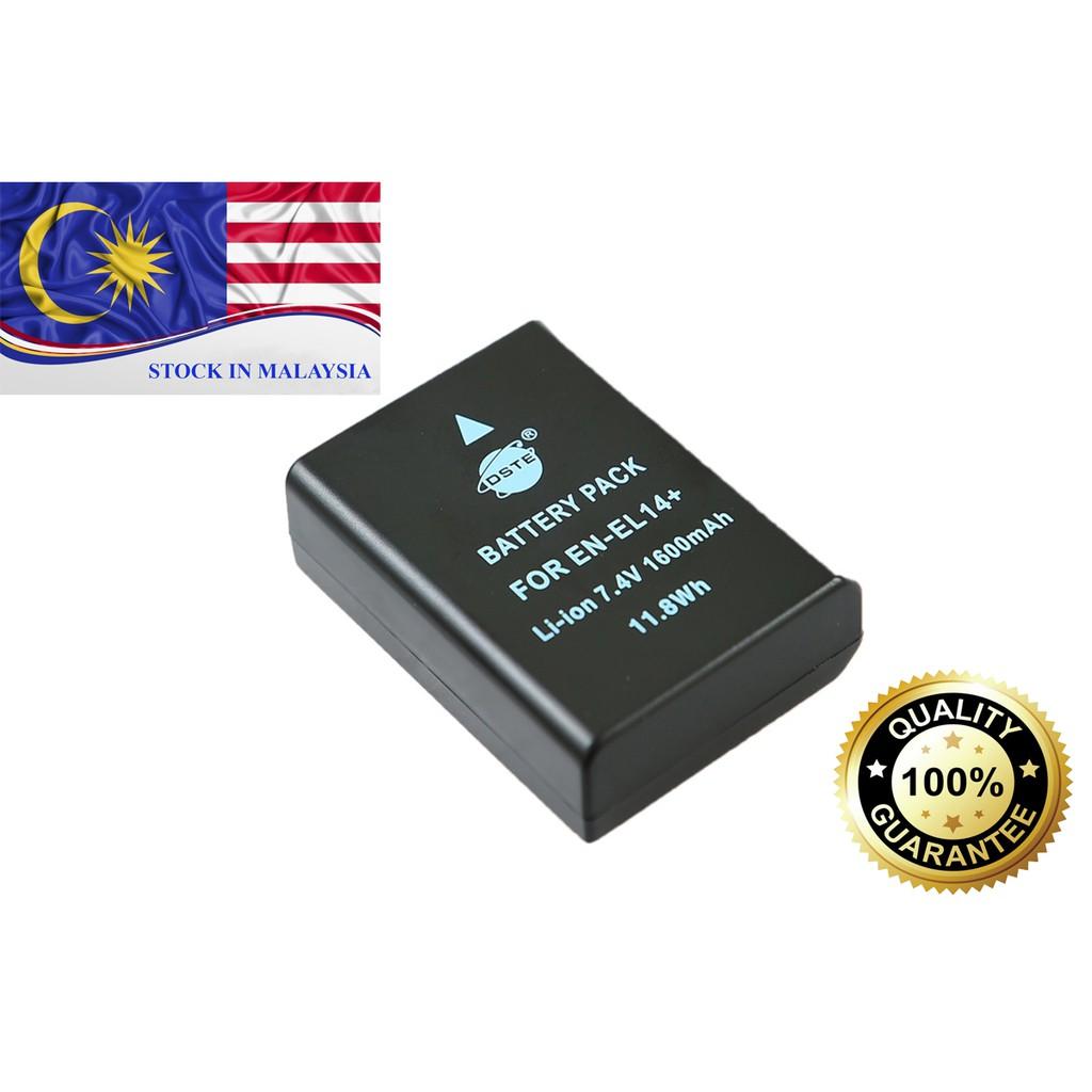 DSTE EN-EL14 Lithium Battery for NIKON D5100 D5200 D5300 D5500 D5600 D3100 D3200 D3300 D3500 P7000 P7200 P7700 P7800 Df