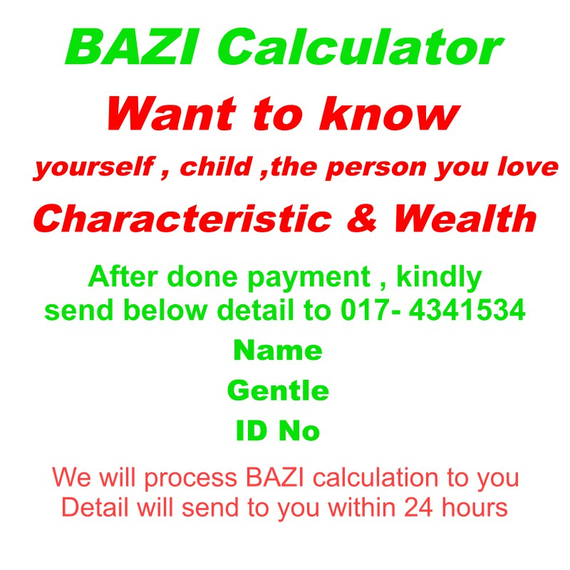 Bazi Calculation to you - Explore your Destiny code Feng