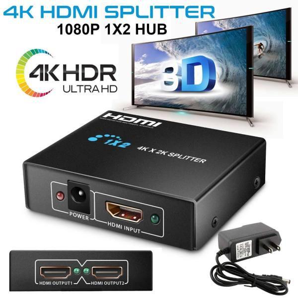 Ultra-HD HDMI Splitter 4K * 2K 1 In 2 Out 1080P 3D Full HD Dual Monitor