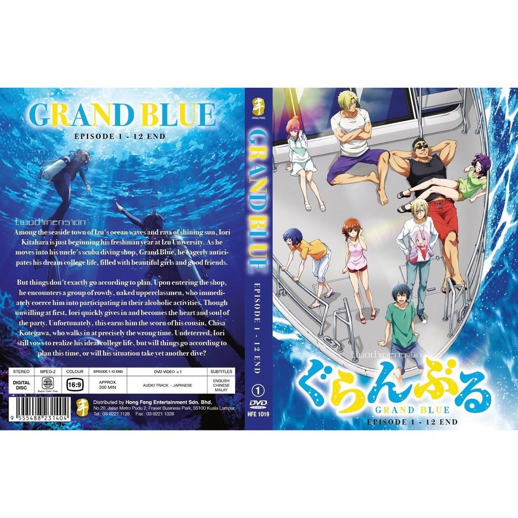 ANIME DVD ~ Grand Blue(1-12End)