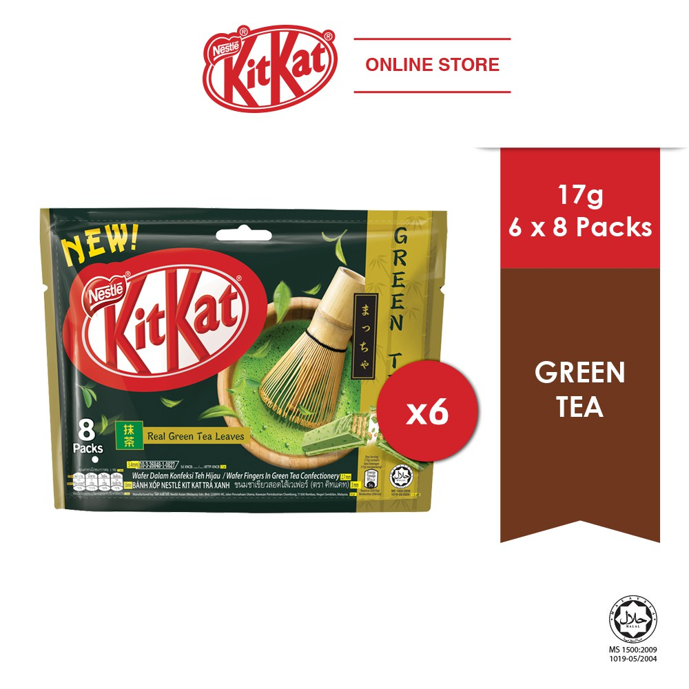 Nestle KITKAT 2-Finger Green Tea Pack (8 x 17g)[Bundle of 1/2/4/6] ExpDate:OCT'21