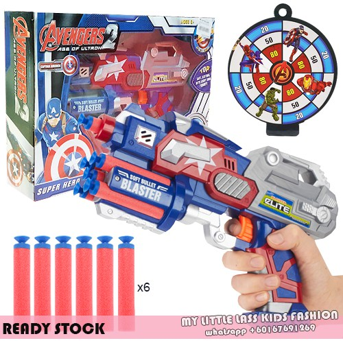 Captain America Superhero Pretend Play Soft Bullet Gun