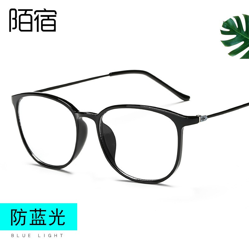 Gb Kk Eyes Anti-Blu-Ray Glasses Flat Mirror Without Degree Personality Retro Trend