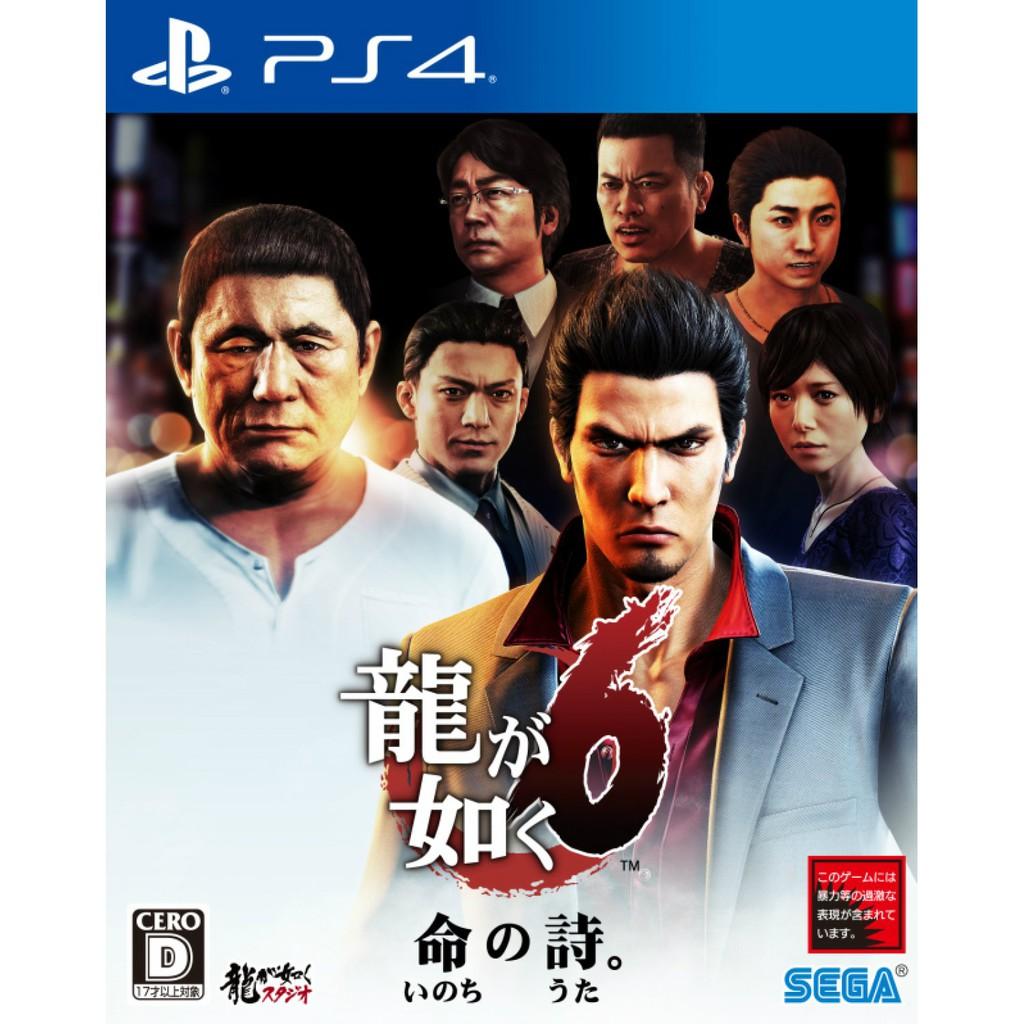 Ryu ga Gotoku 6: Inochi no Uta - CHI (PS4)